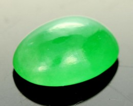 Jade - জেড